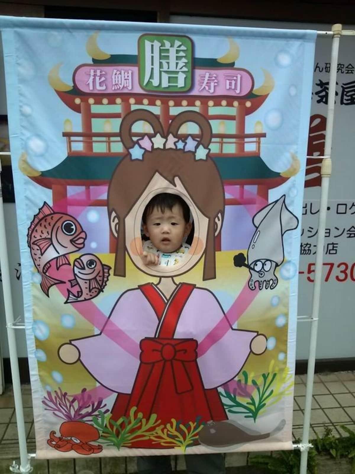5. 你是可愛的壽司公主