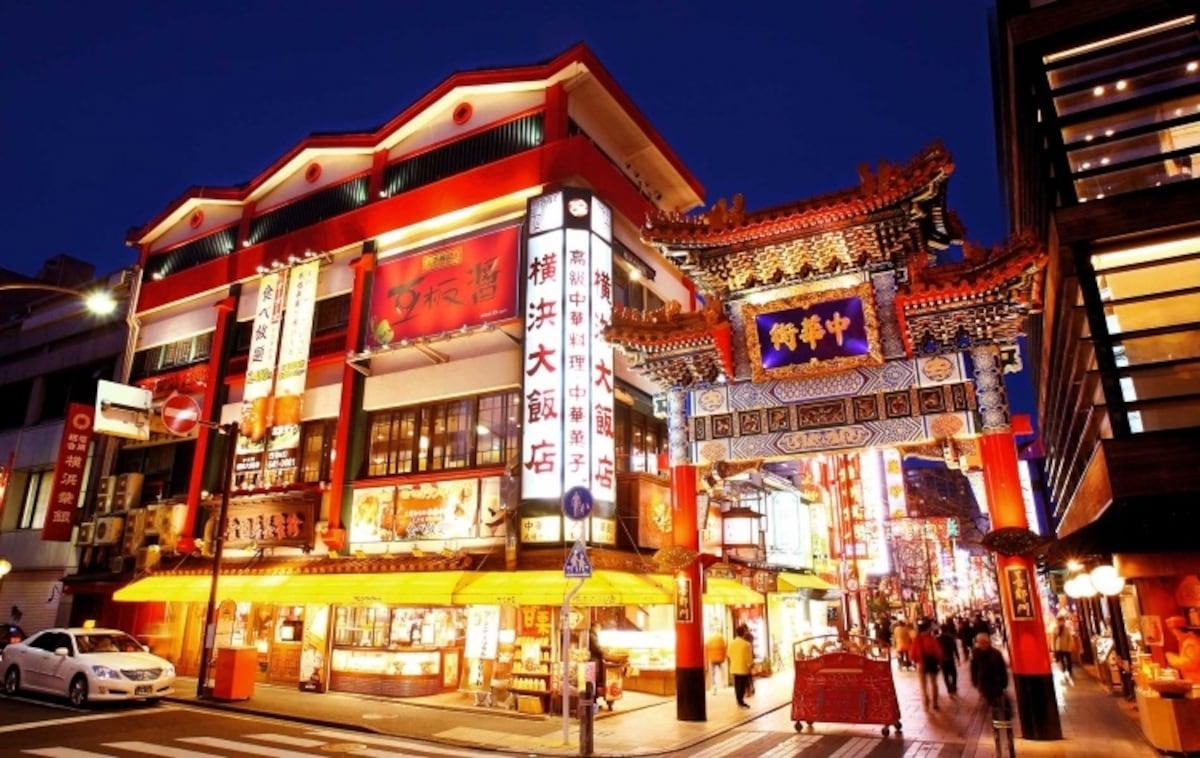 5. China Town