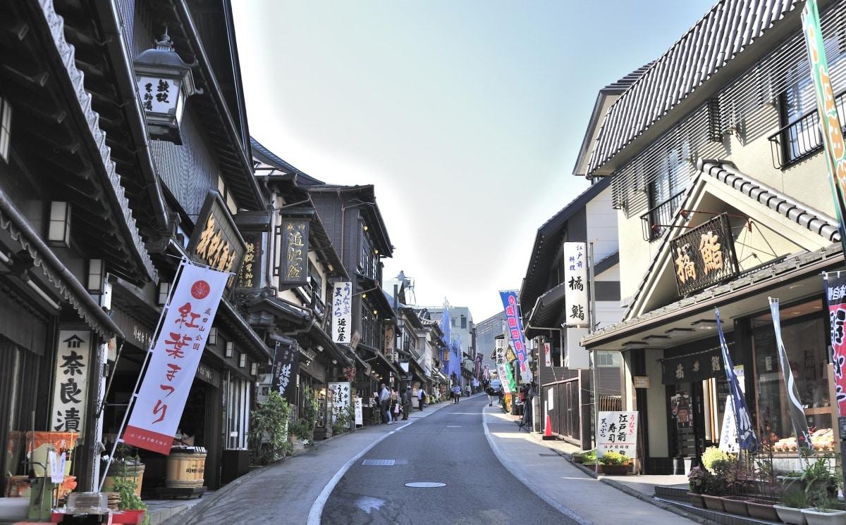 1)從成田山新勝寺到表參道