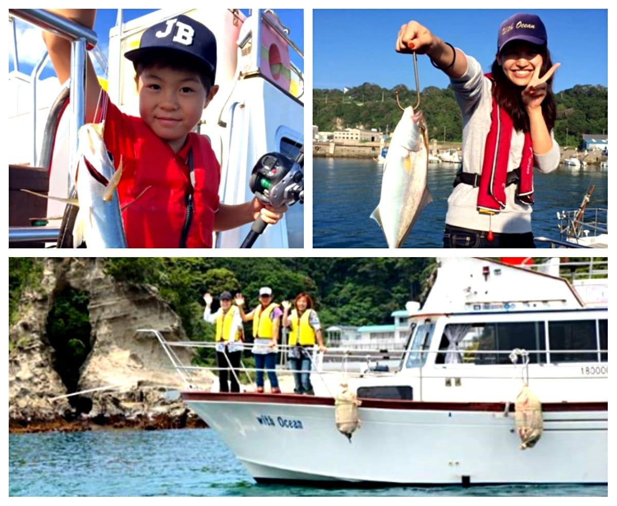 6. Go Fishing