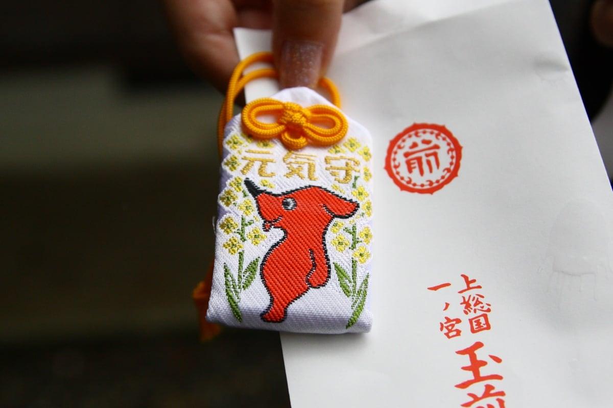 6. เครื่องรางหมา Chiiba คุง จากศาลเจ้า Tamasaki Jinja