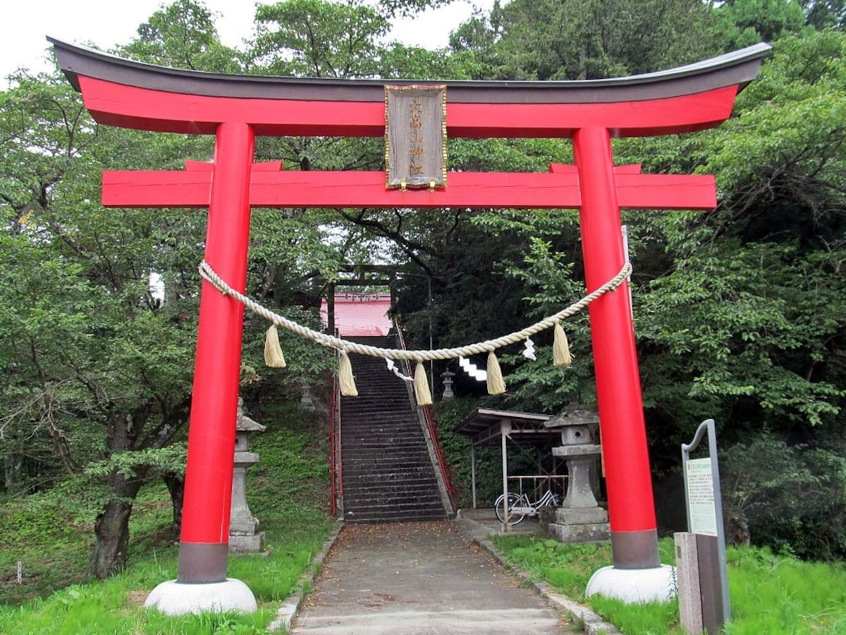 5. Approach the Torii Gate with Respect