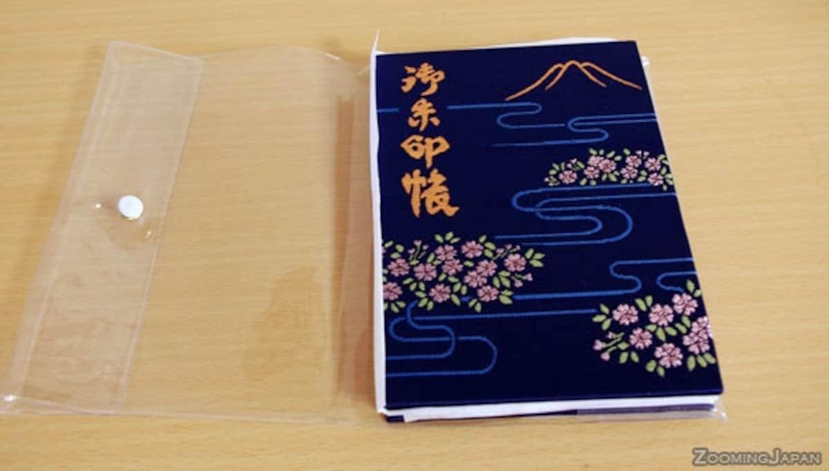 3. Get a Seal Book