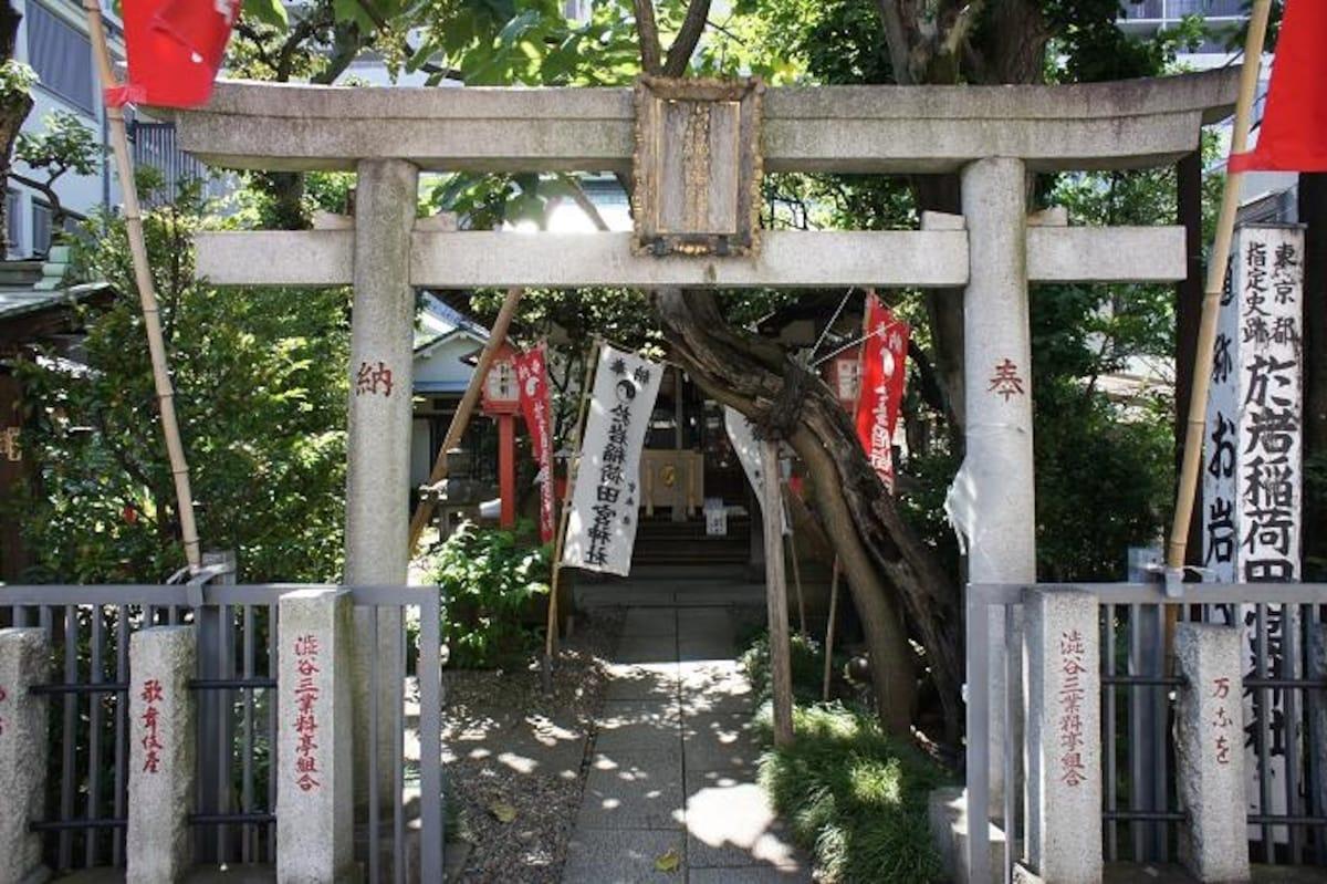 4. Oiwa Inari Tamiya Shrine (Tokyo)