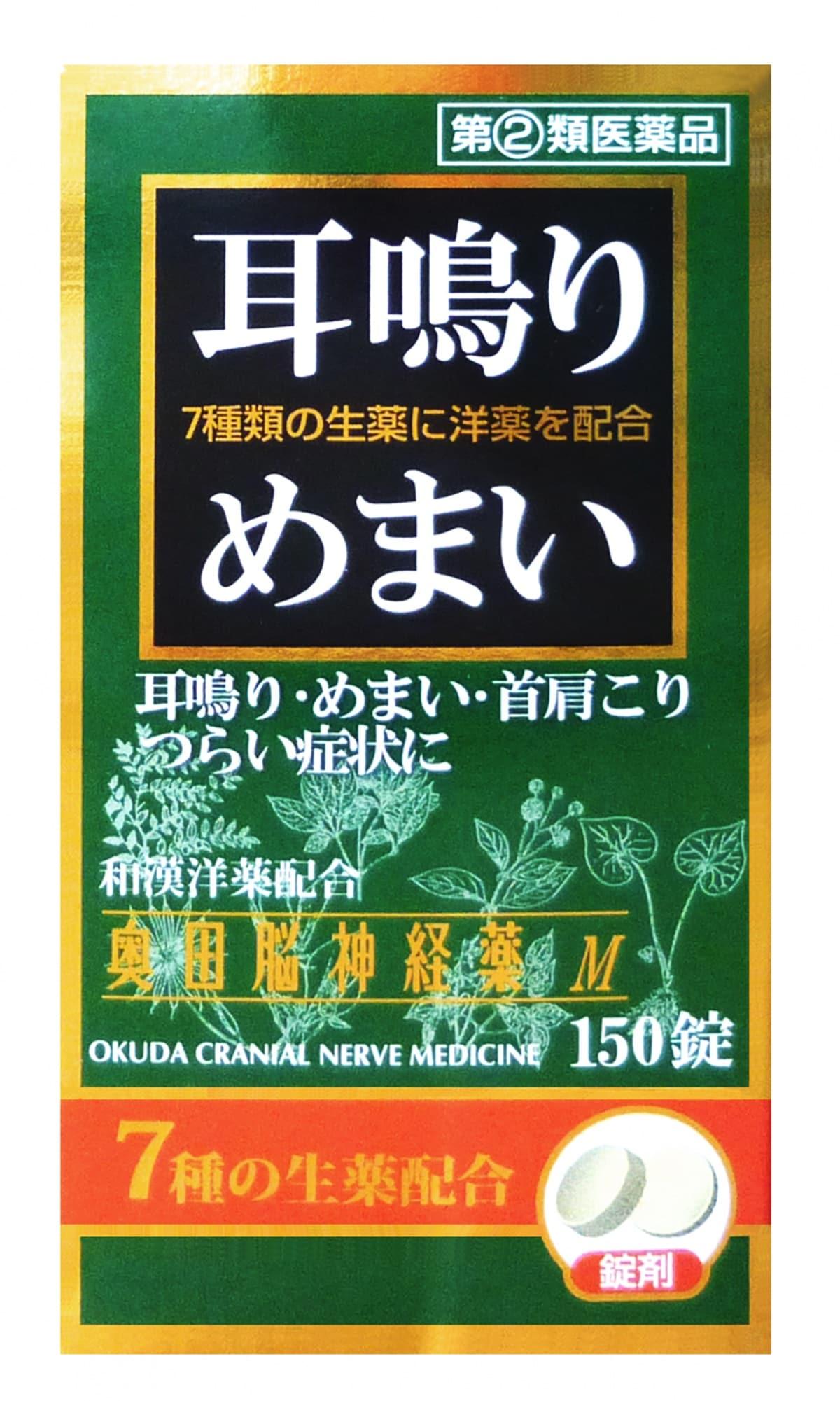 奧田腦神經藥M