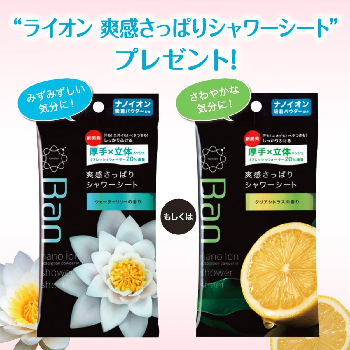 569759a52dbcf 569756cf67f82 744746377 松本清药妆里的招牌商品