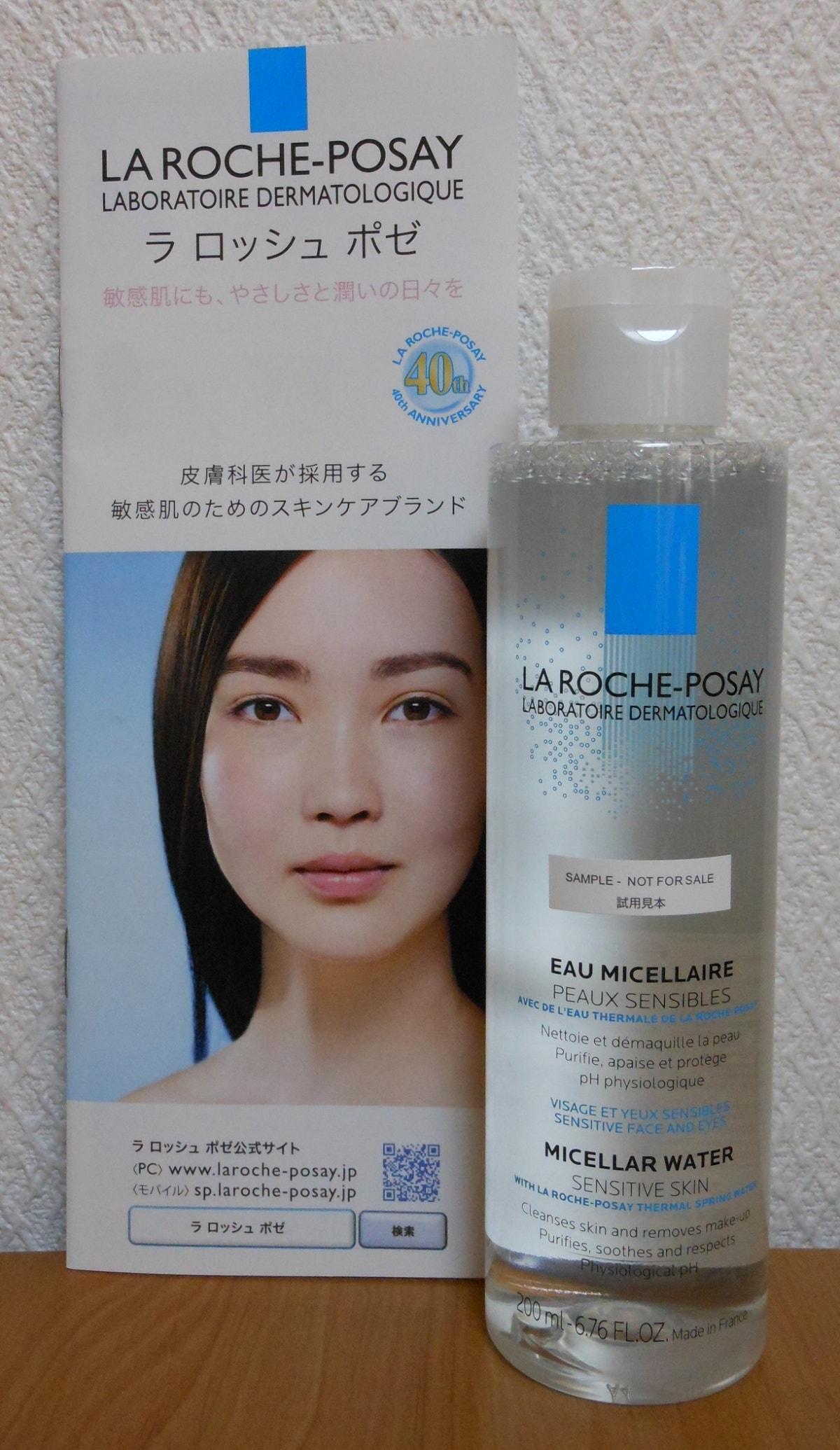 La Roche-Posay理膚寶水 卸妝水