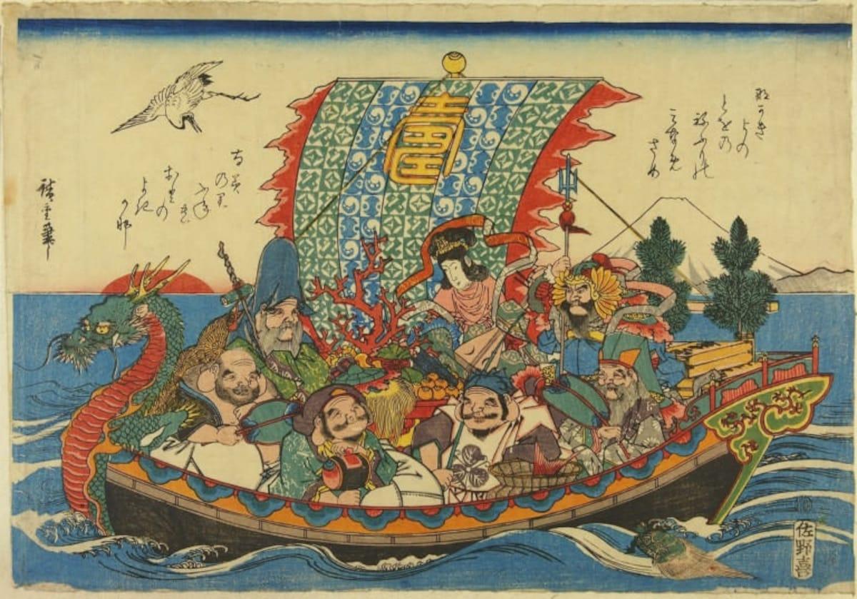 Origins of Chanoyu