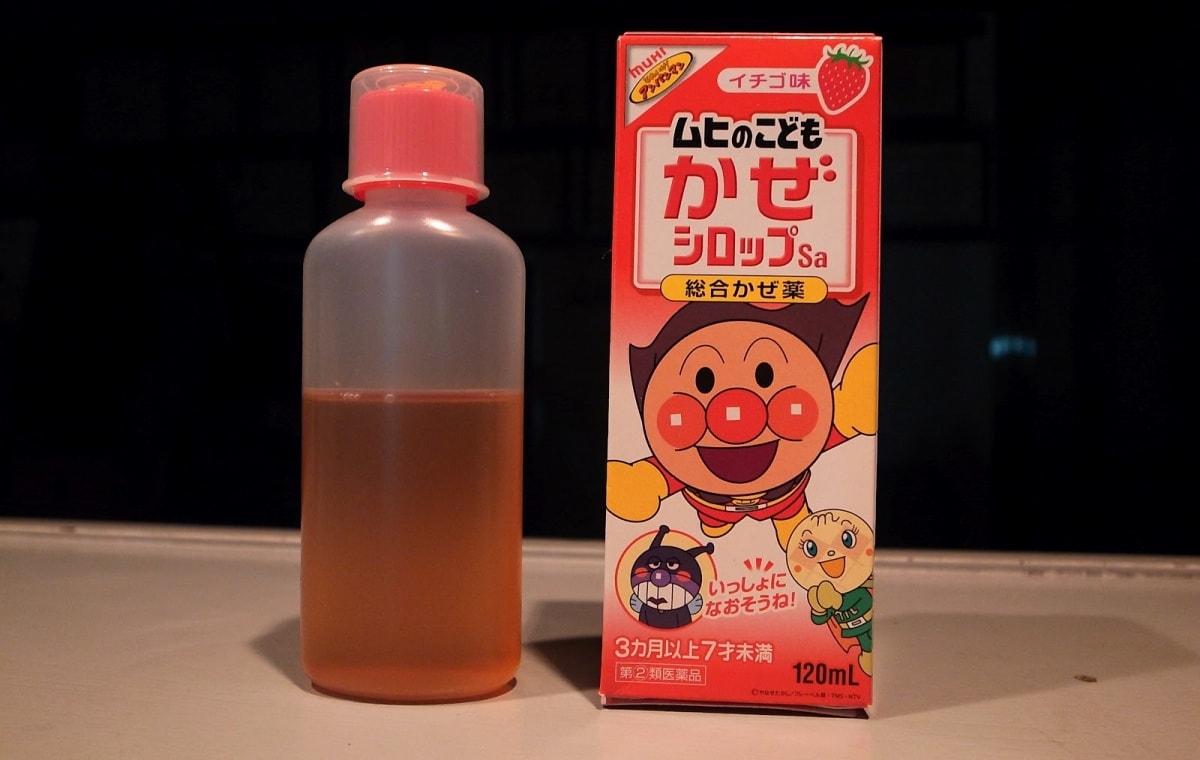 1. 池田模范堂小儿专用感冒药水
