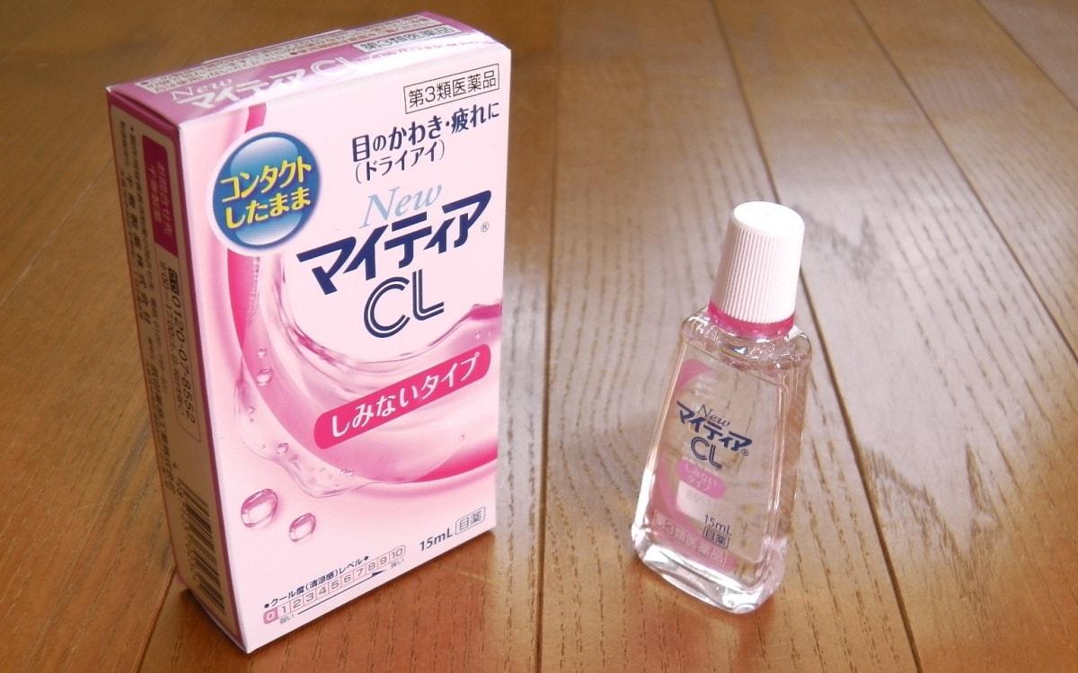 1. New My Tear CL 眼藥水