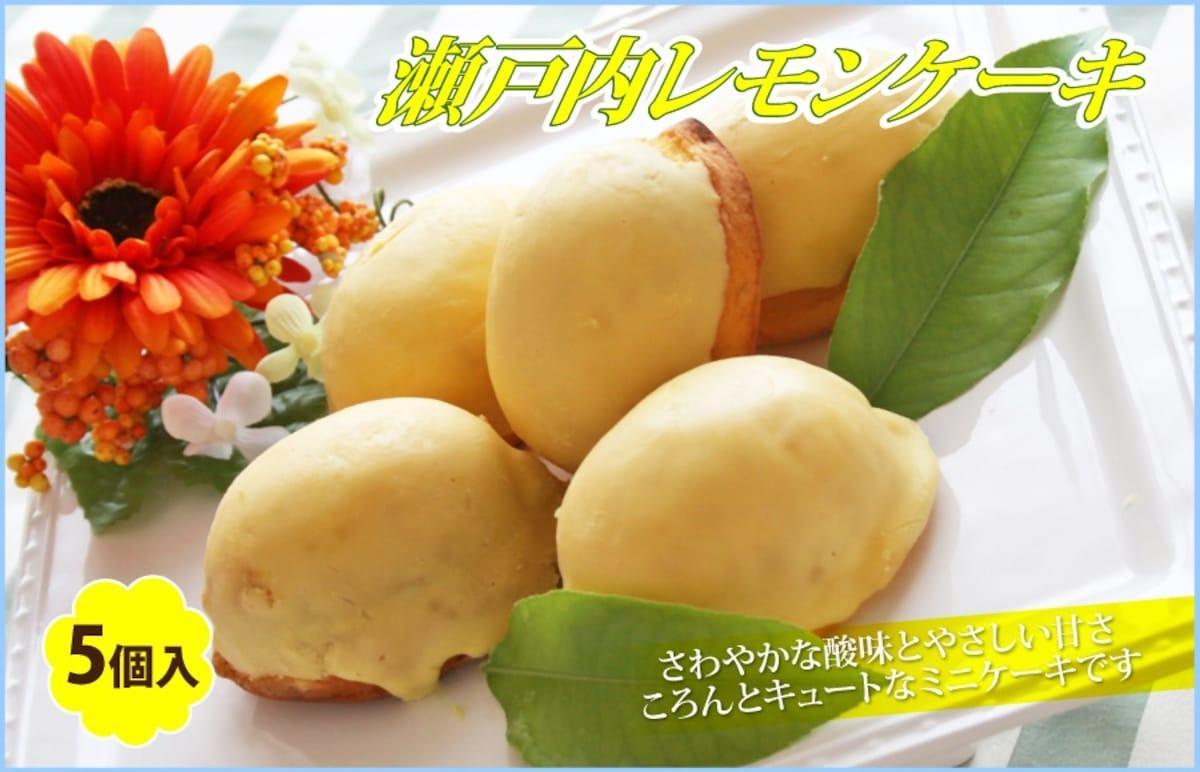 5. Setouchi Lemon Cake จากจังหวัด Kagawa
