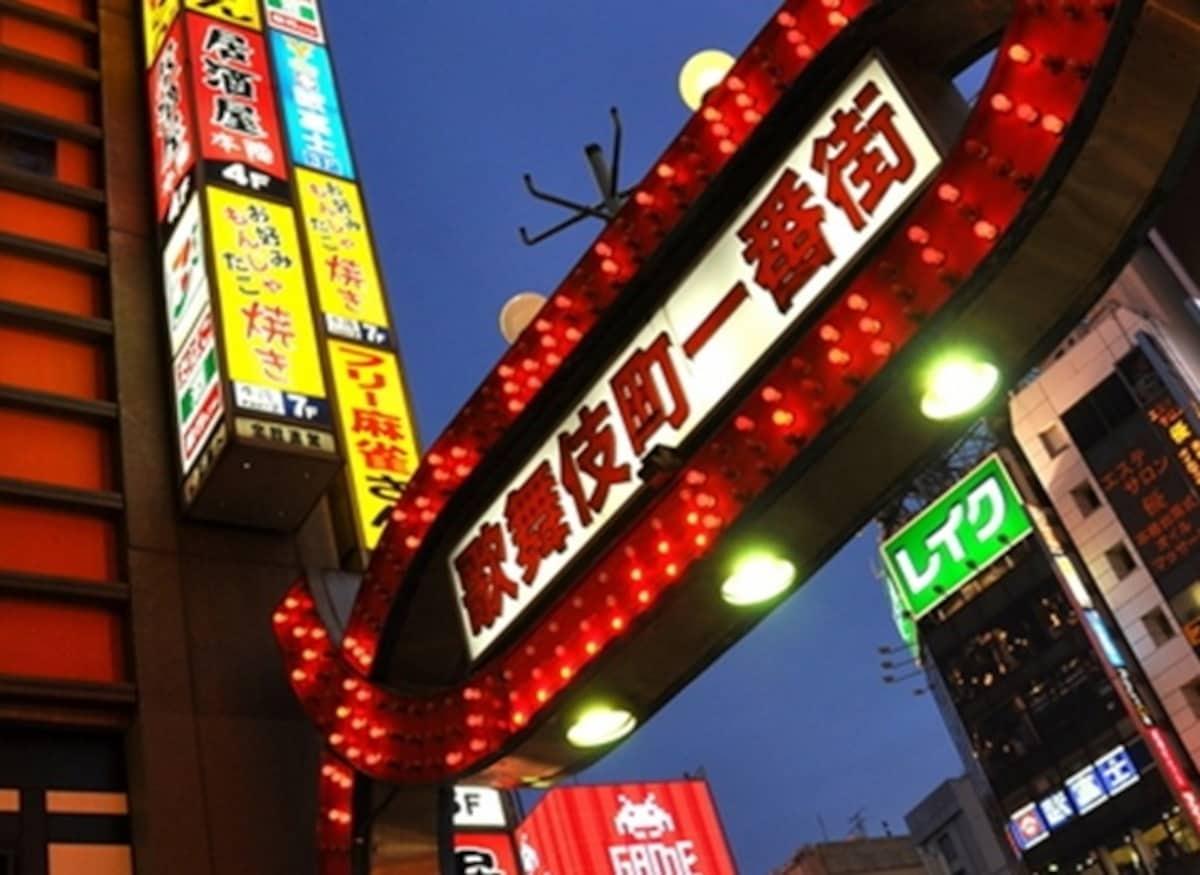 1. Hit the Bars in Shinjuku and Golden Gai