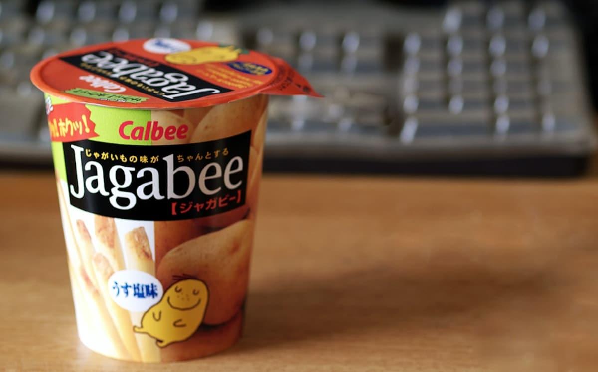 1. Calbee 薯條