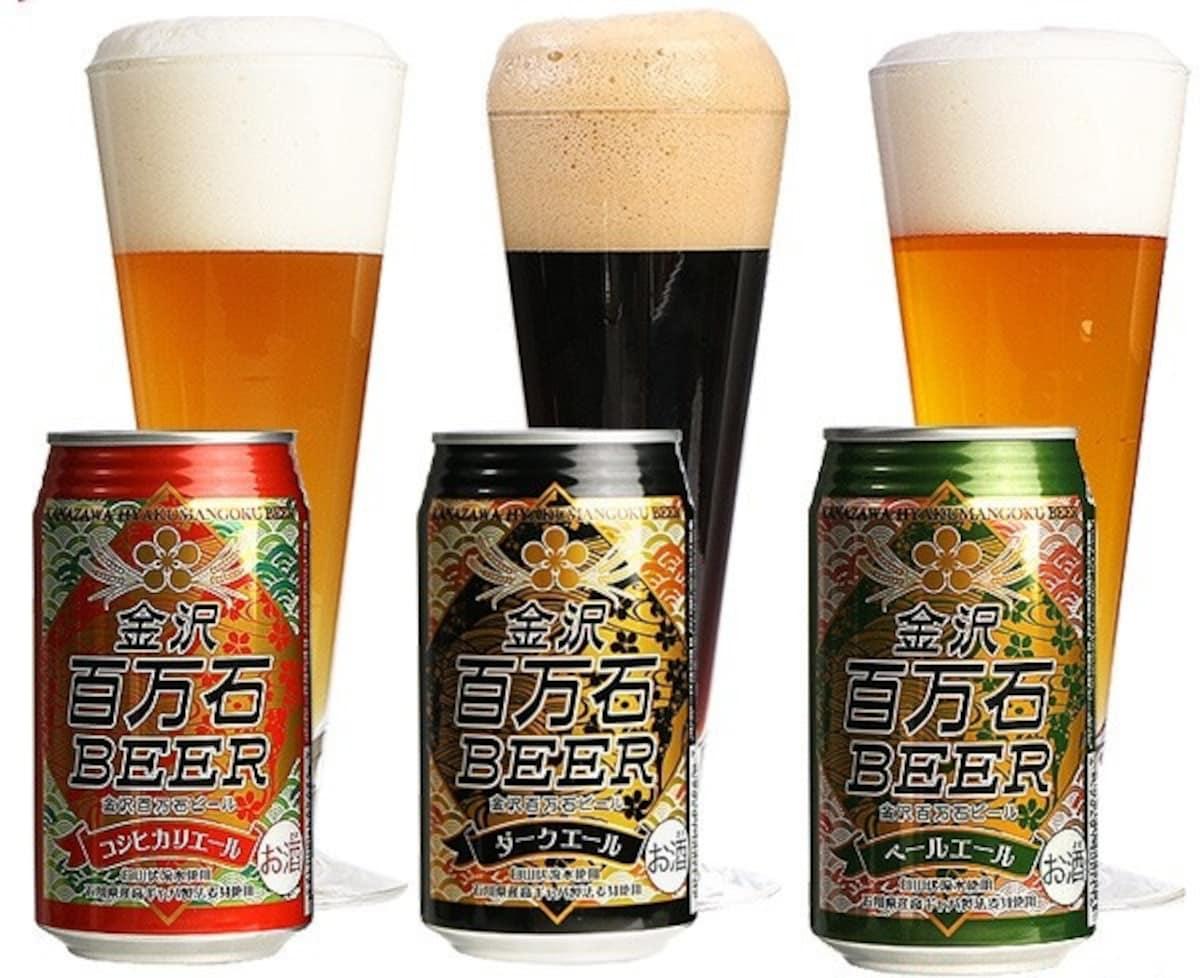 6. เบียร์ Kanazawa Hyakumangoku จาก Kanazawa