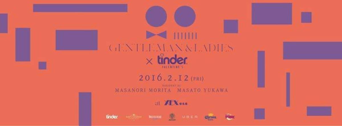 5. Xex — Gentleman & Ladies × Tinder Valentine's Special (Nihonbashi)