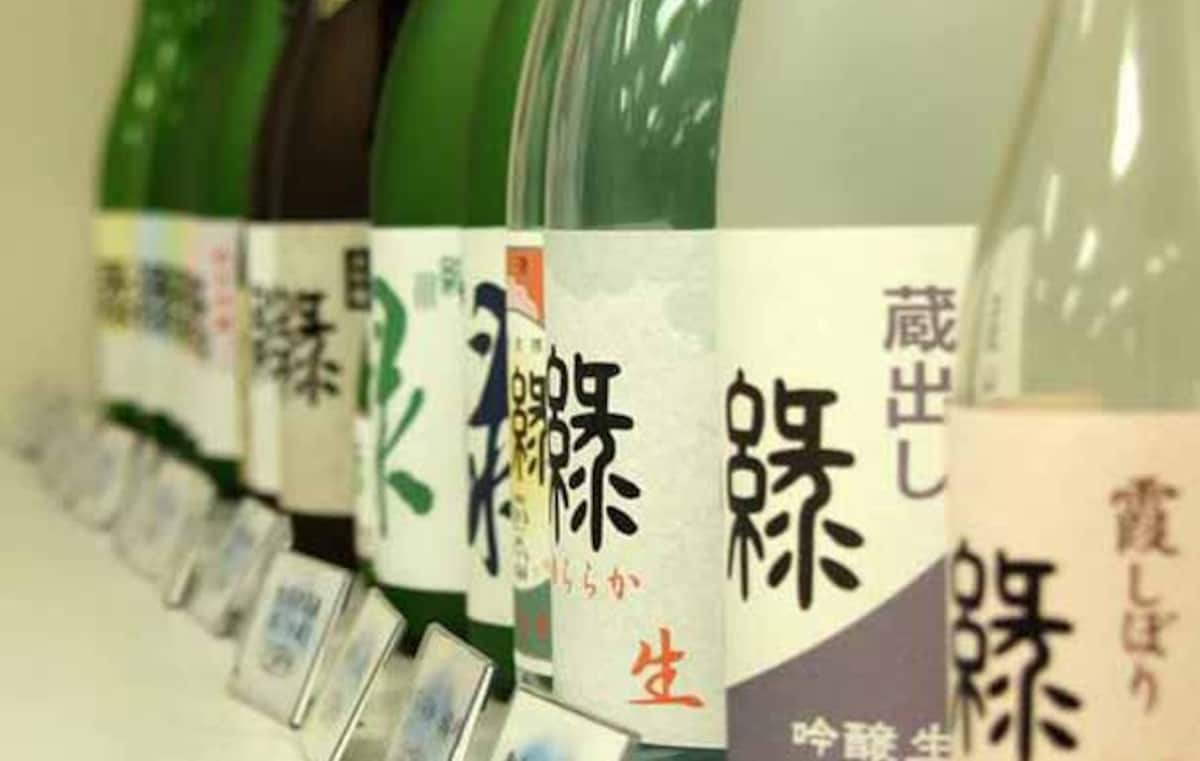 Misconceptions About Sake