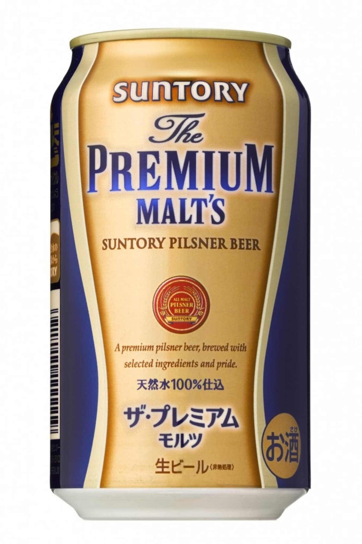 3. Suntory The Premium Malt's