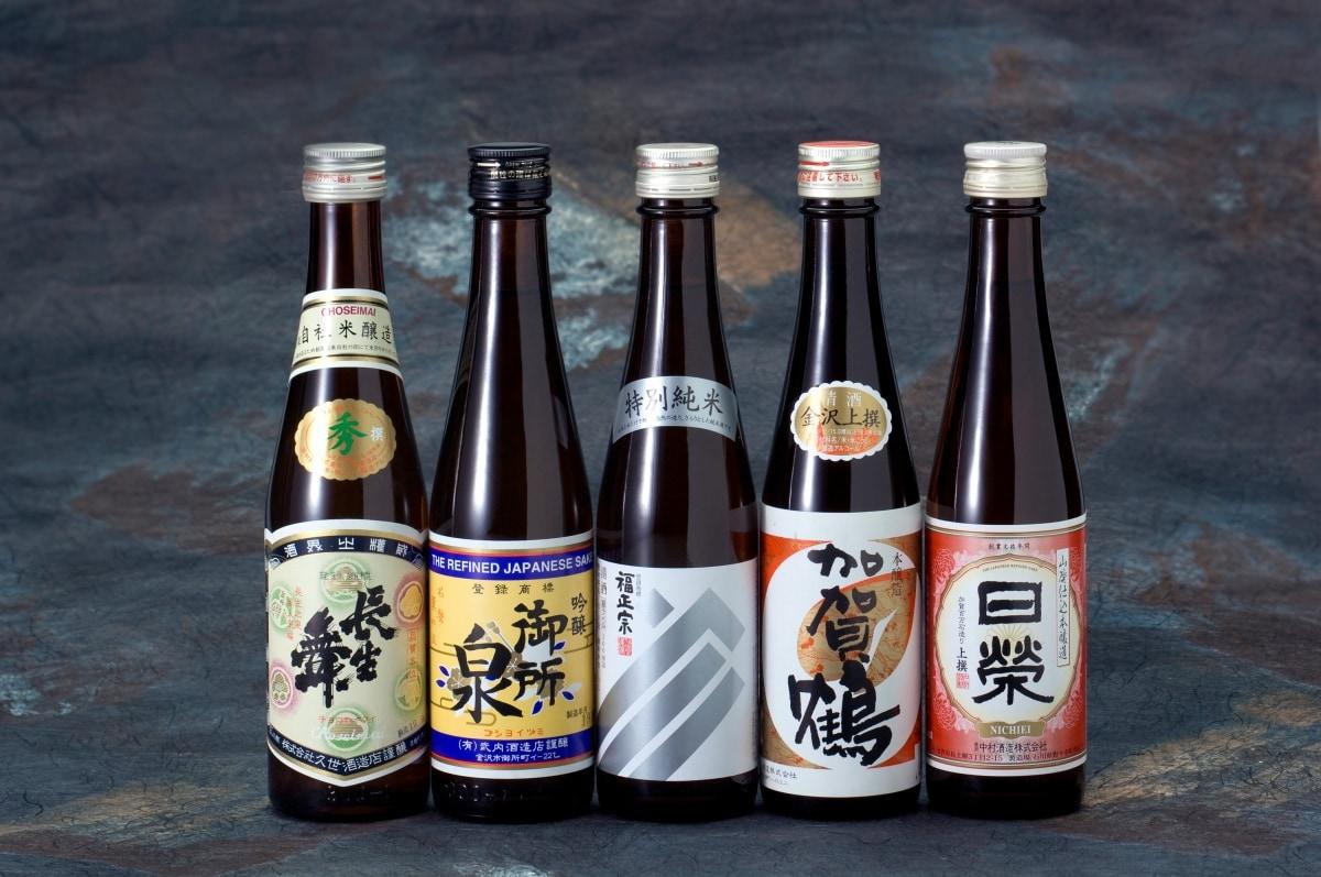 1. Ishikawa