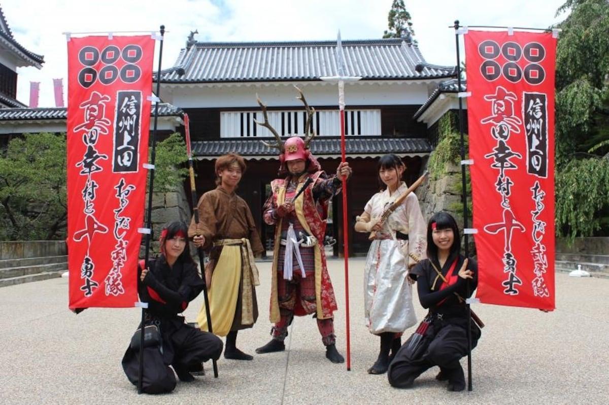 3. Ueda Castle Ruins