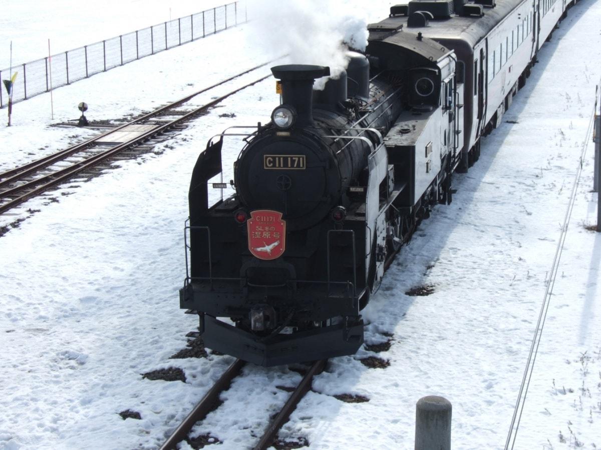 10. JR Hokkaido: SL Winter Shitsugen (Hokkaido)