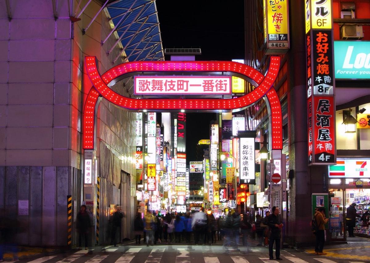 新宿观光景点推荐之★歌舞伎町