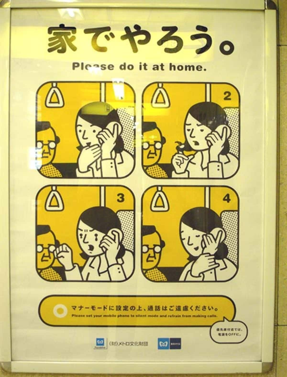 1. 'Japanese people have excellent phone manners on the train or elsewhere in public'