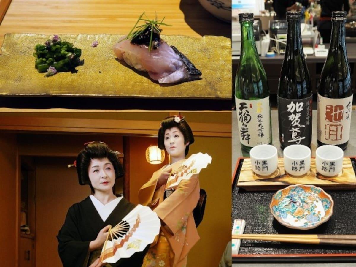 카나자와 문화&음식