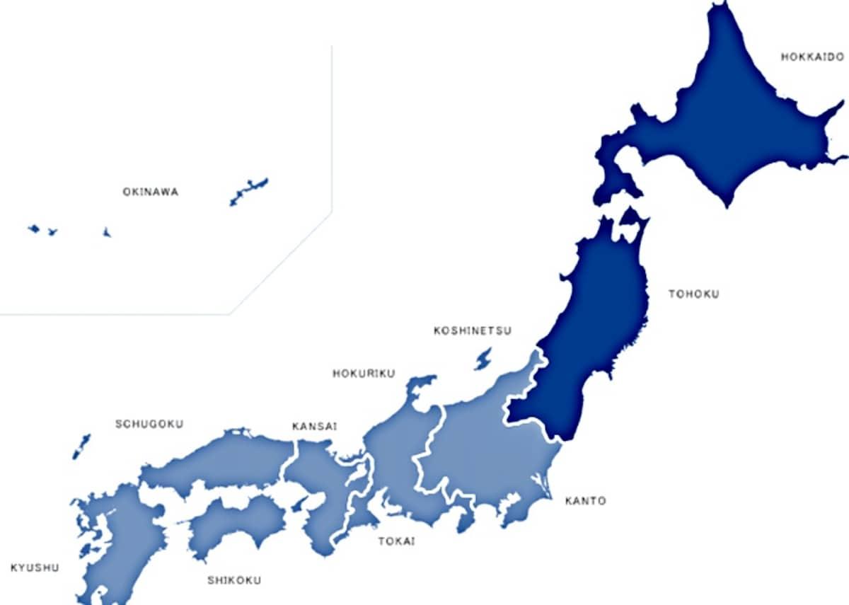 Hokkaido & Tohoku