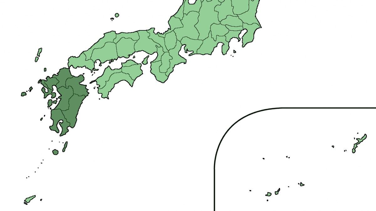 Kyushu & Okinawa