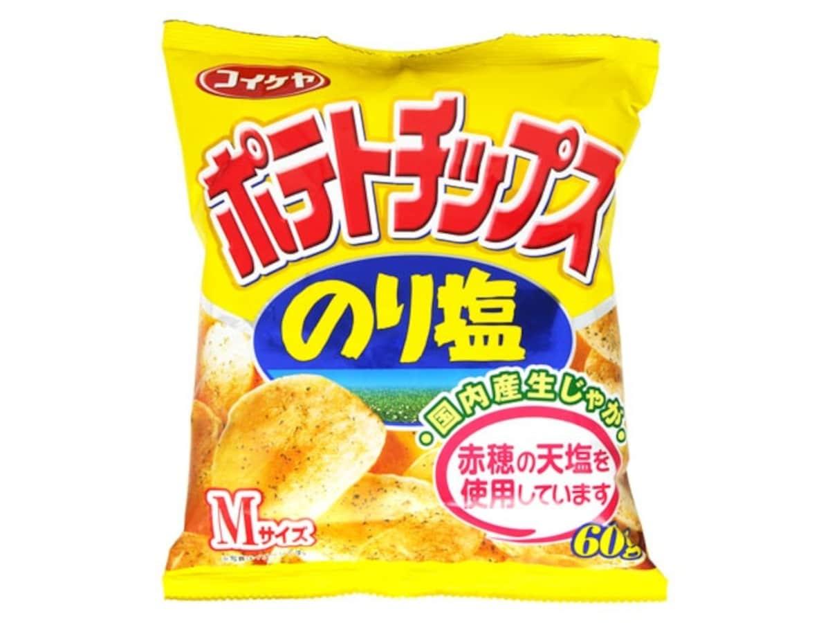 5. Nori Shio (Seaweed & Salt)