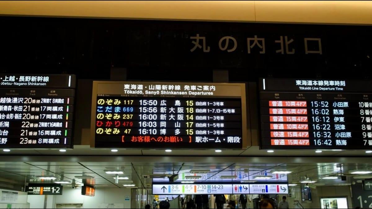 7. รถไฟตรงเวลามาก