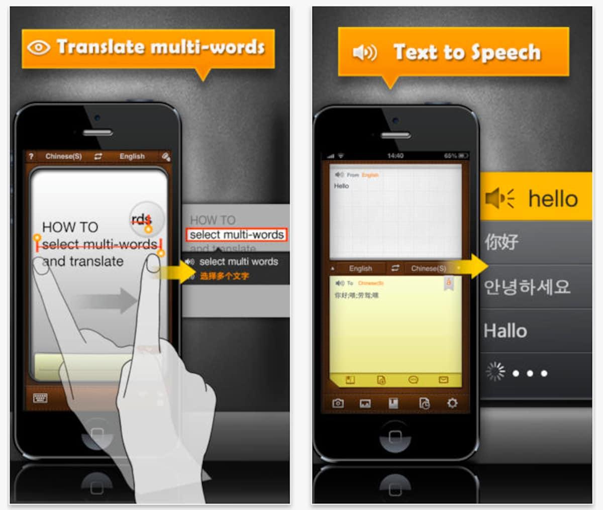 4. app สื่อสารภาษาญี่ปุ่น CamDictionary Free