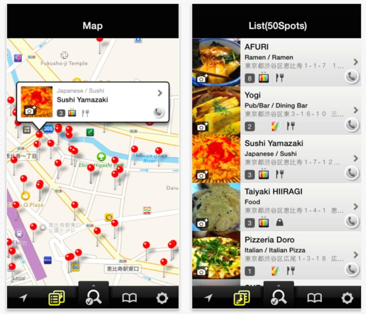 5. app แนะนำร้านกิน TeePee Guide