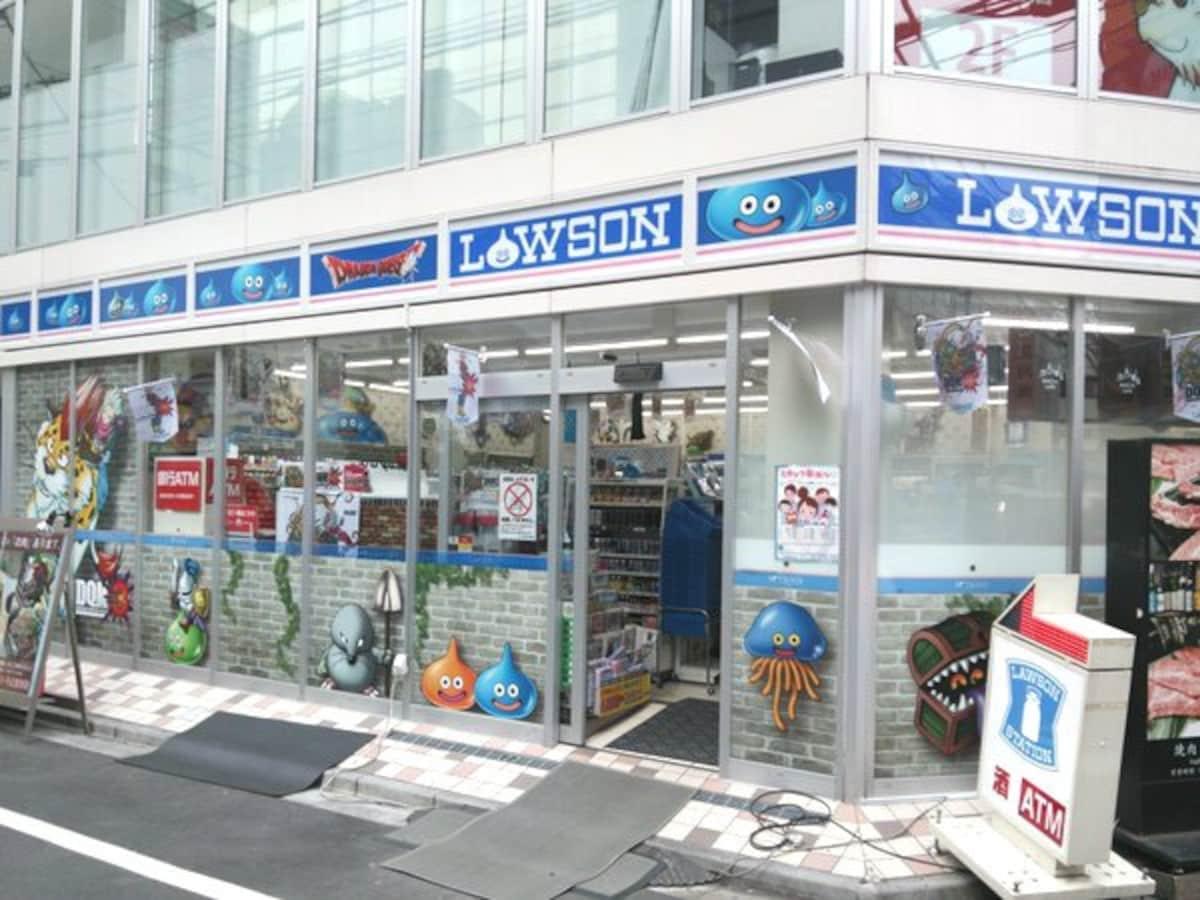 6. Dragon Quest Lawson (Akihabara, Tokyo)