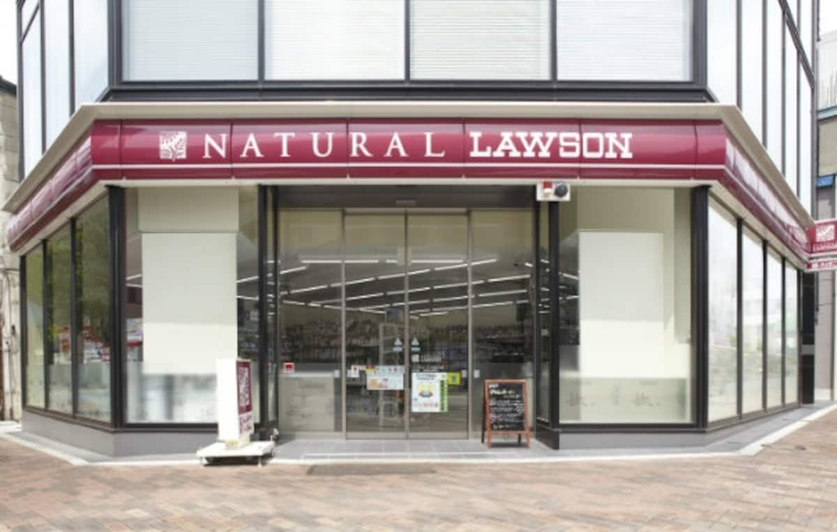 natural lawson has many health foods and gluten free options.