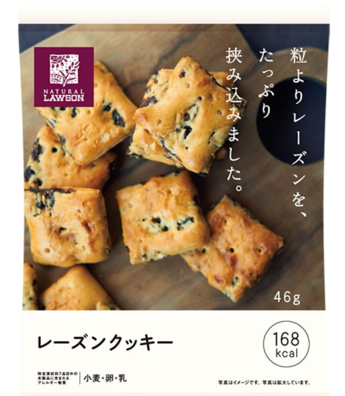 4. Raisin Cookies