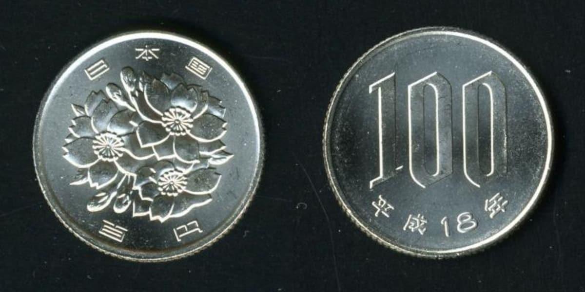 เหรียญ 100 เยน ของญี่ปุ่น (ประมาณ 30 บาท)