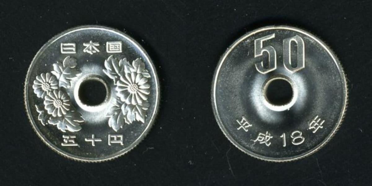 เหรียญ 50 เยน ของญี่ปุ่น (ประมาณ 15 บาท)