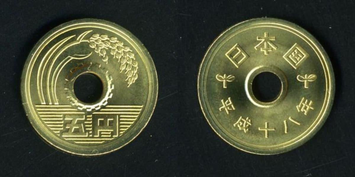 เหรียญ 5 เยน ของญี่ปุ่น (ประมาณ 1.5 บาท)