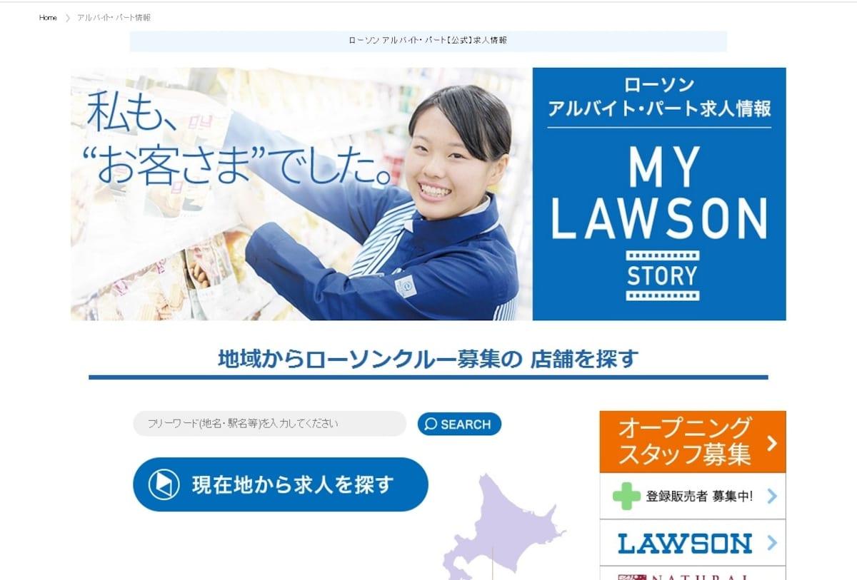 1. Access the Website