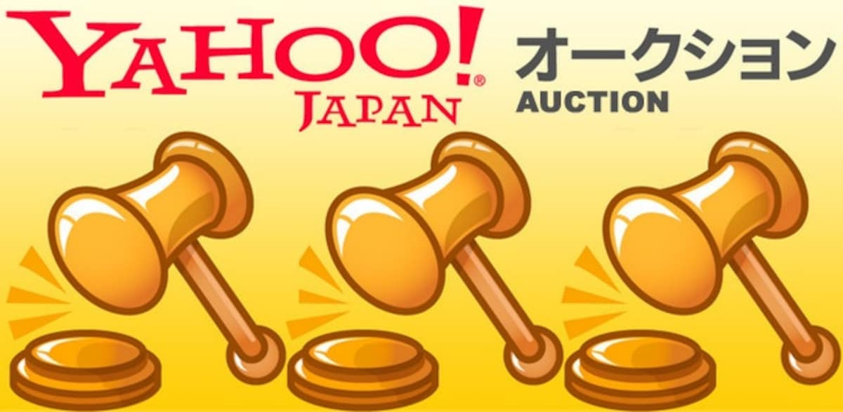 1.YAHOO AUCTION (เว็บประมูลสินค้า)