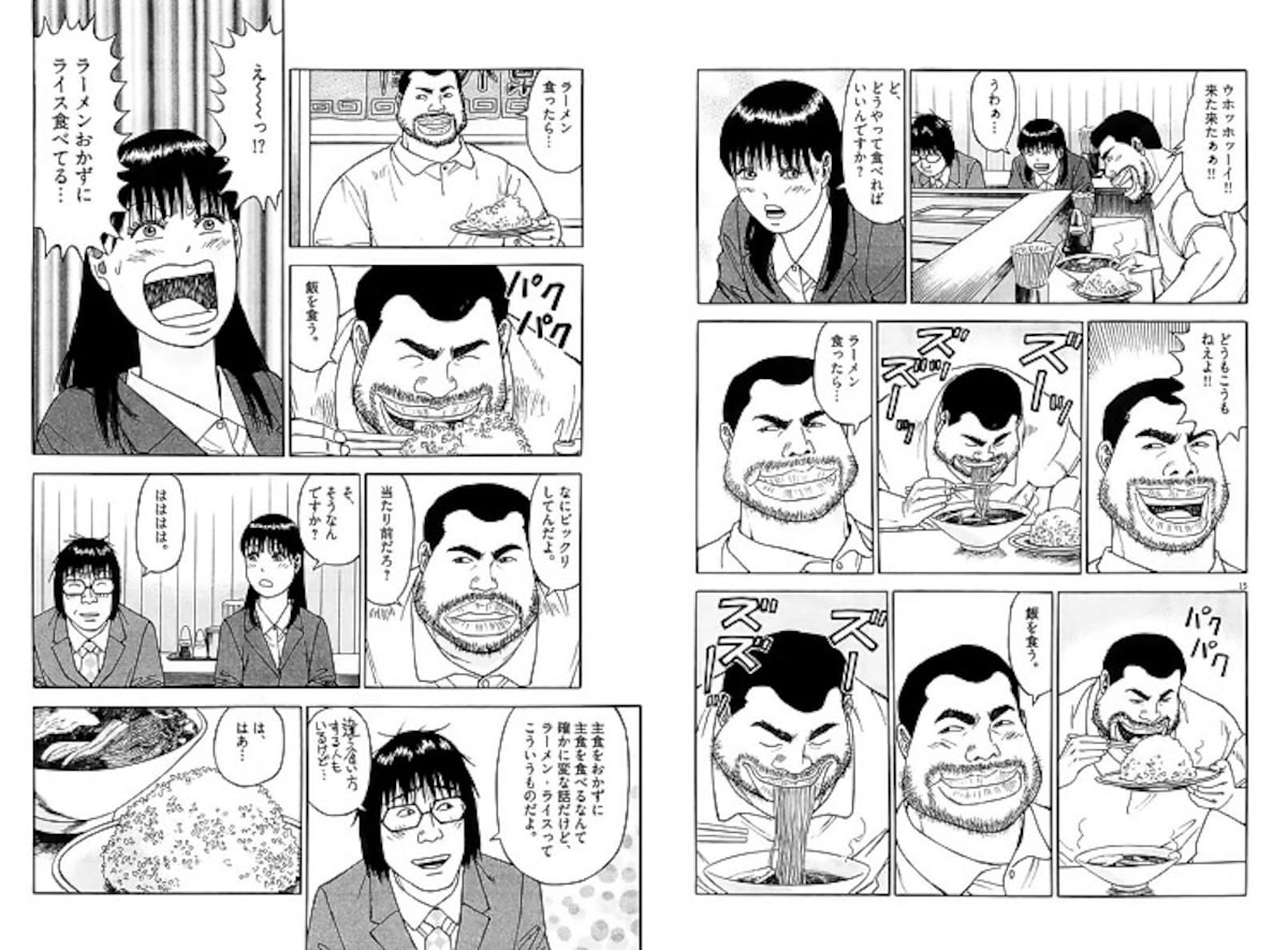 5. Ramen Saiyuki