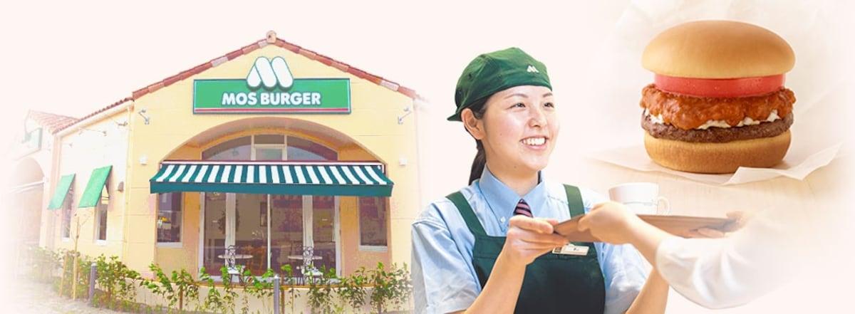 mos burger 从高铁左营站出来,大厅里没什么可以果腹的,门口的mos burger,日本人经营的汉堡店,在台湾比较普遍,内地还没看到。比传统的欧美汉堡多了一分精致和.