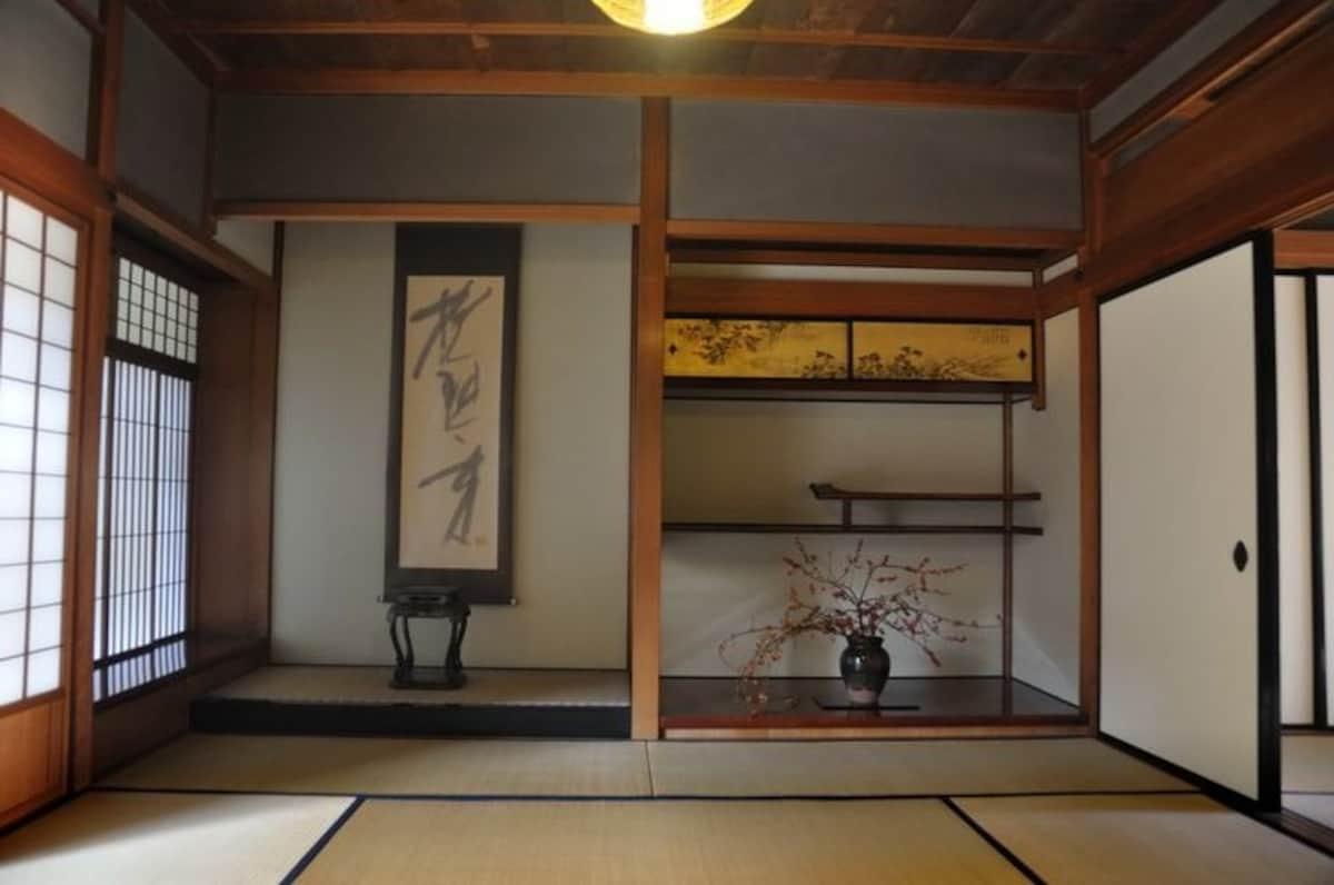 5. tokonoma