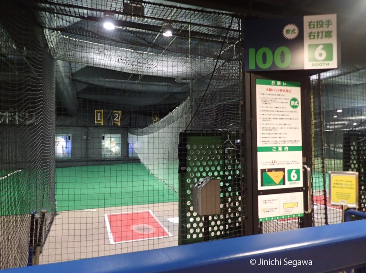 maru batting center case Barrys batting cages ltd case solution, the owner of a popular batting cage showing financial details about their company's long-lived assets for the purposes of.
