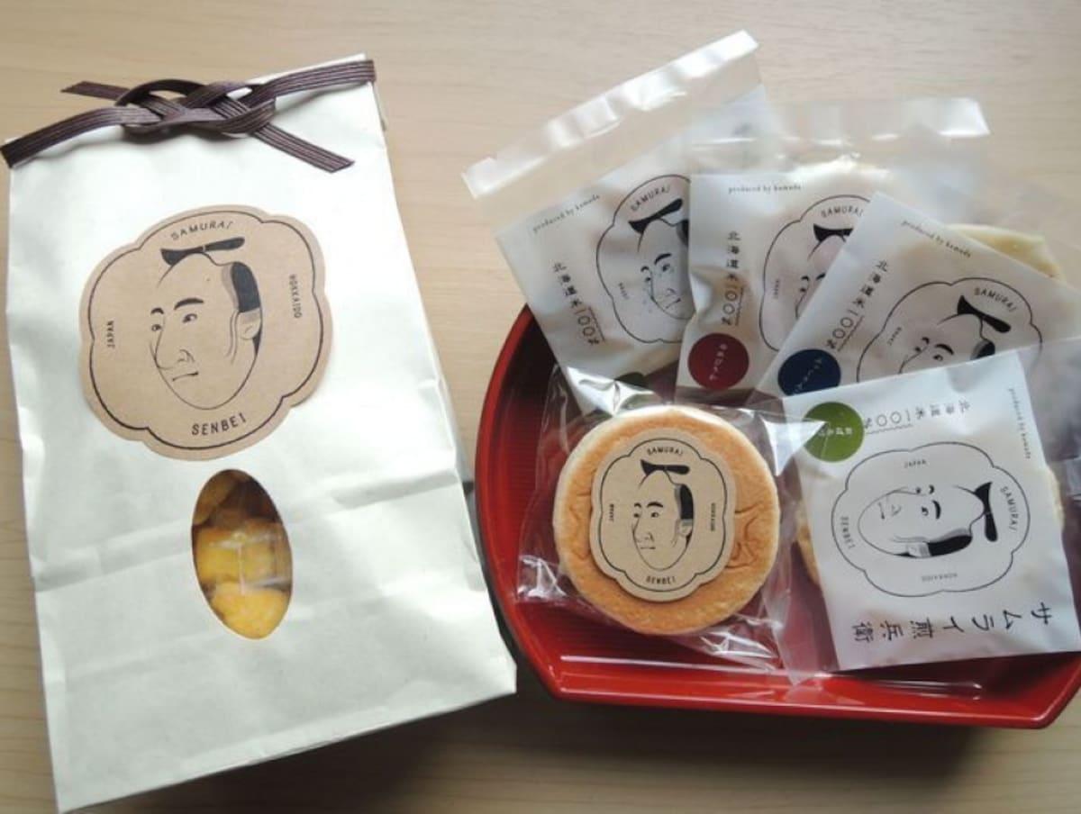 21. Samurai Senbei: fantastic as souvenirs!