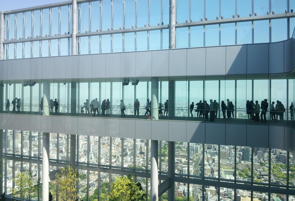 11. Japan's Tallest Building — Abeno Harukas (Osaka)