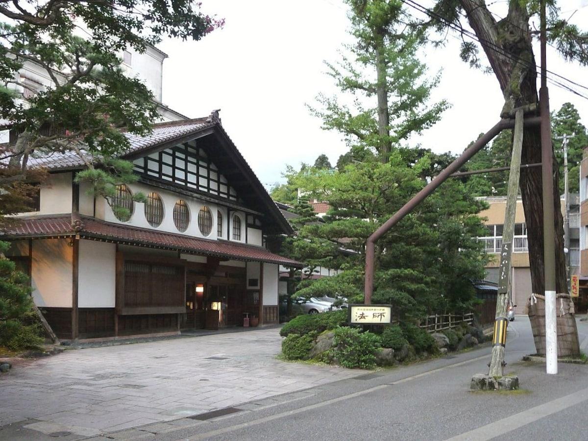 3. Hoshi Ryokan (Ishikawa)