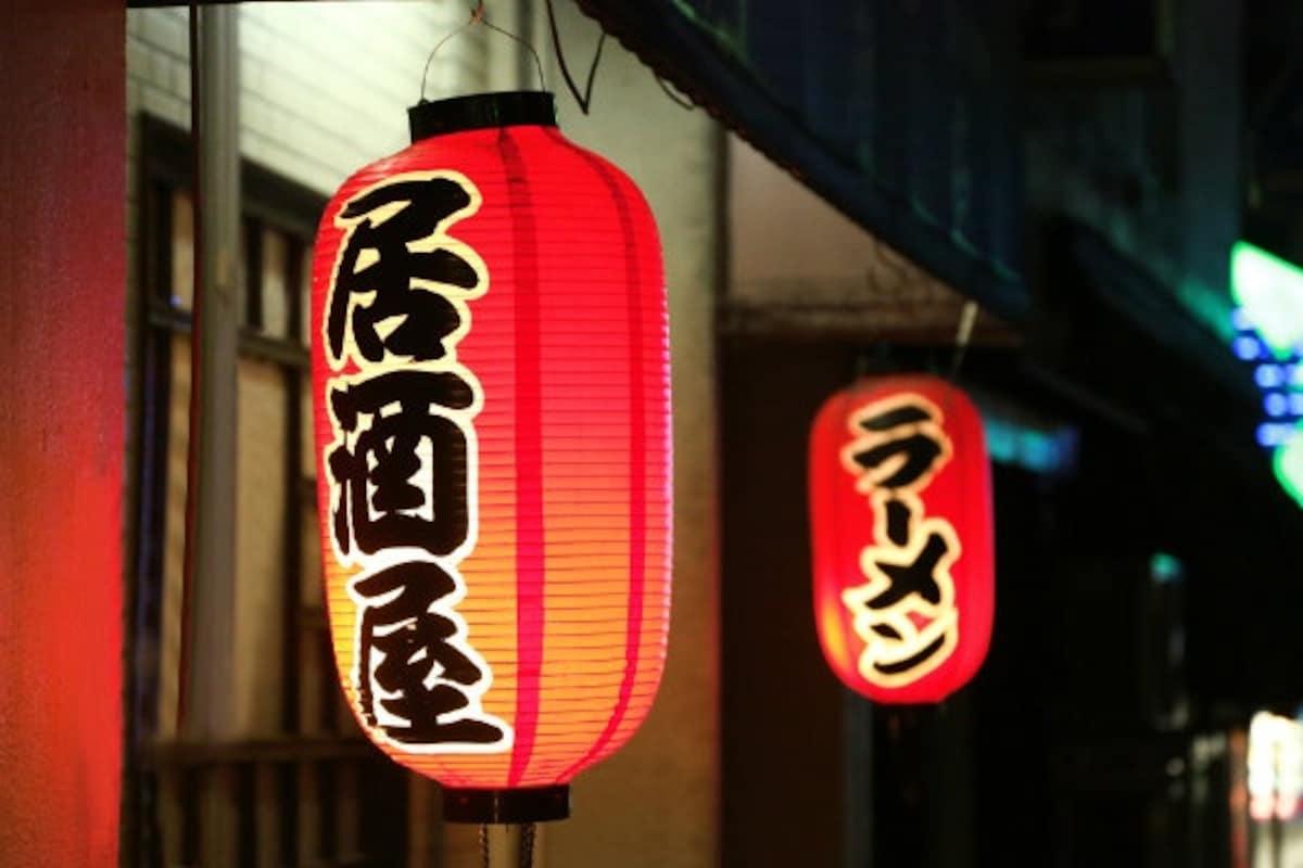 6. Izakaya Meaning
