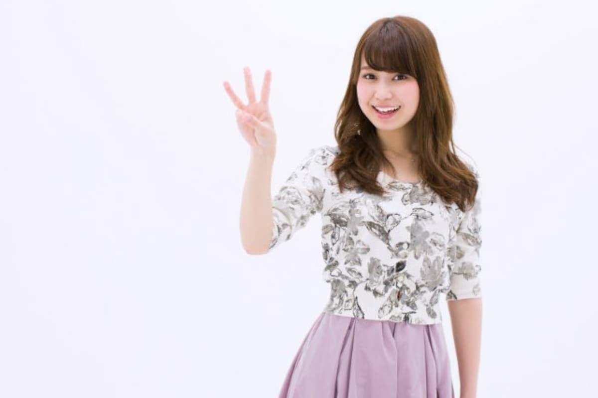 1. 'San-mei'